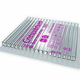 Поликарбонат - Сотовый поликарбонат Специально для теплиц 3,5 мм 2,1х6 м, 0