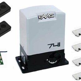 Шлагбаумы и автоматика для ворот - Минимальный комплект автоматики для откатных ворот до 900 кг 741_FAAC_DoorHan, 0