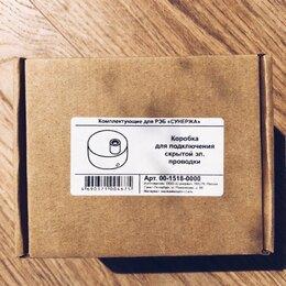 Товары для электромонтажа - Коробка для подключения скрытой электропроводки, 0