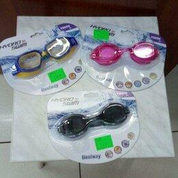Аксессуары для плавания - Очки детские для плавания купания бассейна Новые, 0