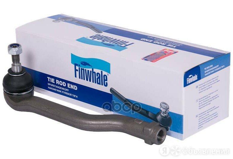 Наконечник Рулевой Правый Finwhale арт. TRE724 по цене 749₽ - Рулевое управление , фото 0