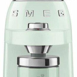 Кофемолки - Кофемолка SMEG CGF 01PGEU, 0