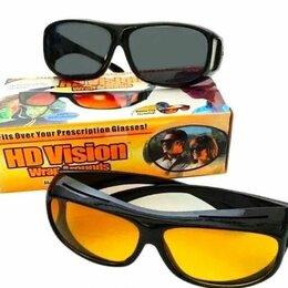 Очки и аксессуары - Антибликовые очки для водителя HD Vision WrapArounds 2 в 1 День + Ночь, 0