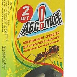 Средства от насекомых - От Муравьев Абсолют приманка 2 контейнера., 0