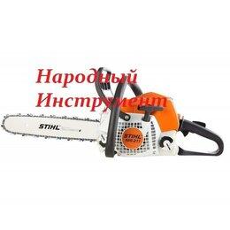 Электро- и бензопилы цепные - Бензопила stihl MS 211,2,3 л.с, 40см,США+подарки, 0