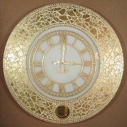 """Часы настенные - Большие настенные часы с маятником """"Византия. Золотое Солнце"""", 0"""