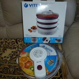 Сушилки для овощей, фруктов, грибов - Сушилка для овощей vitek vt-5056, 0