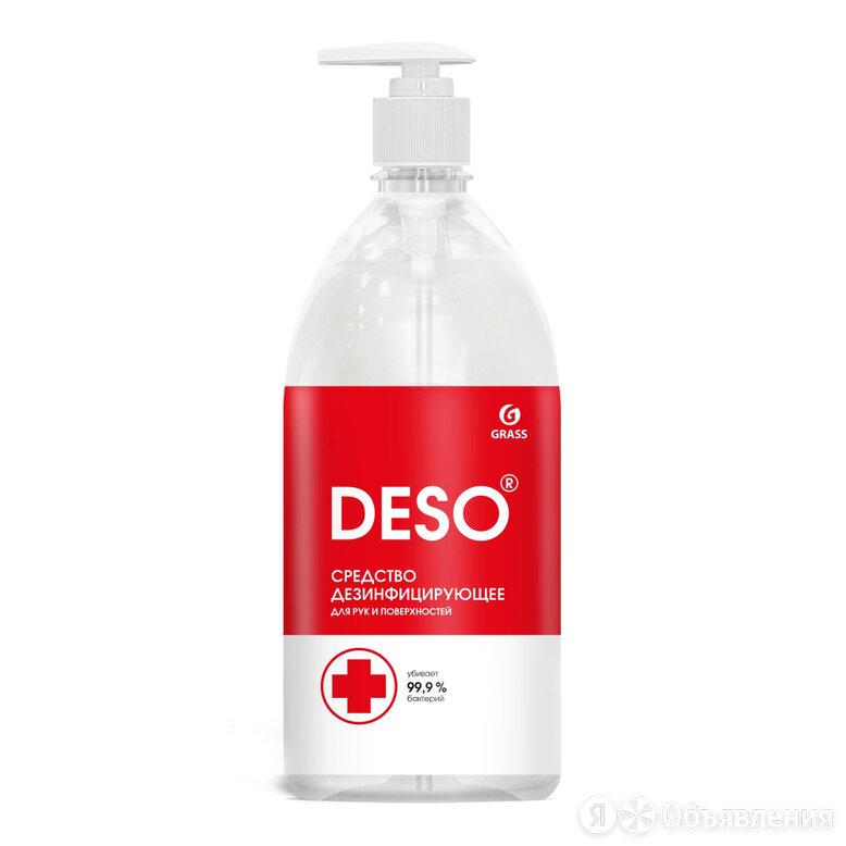 Дезинфицирующее средство Grass DESO по цене 255₽ - Дезинфицирующие средства, фото 0