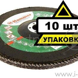 Для шлифовальных машин - Круг лепестковый торцевой 180 Х 22 Р 40 тип 1 КЛТ Hammer Flex 213-013, 0