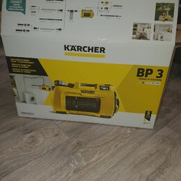 Насосы и комплектующие - Насос поверхностный karcher BP 3 home&, 0