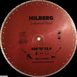 Диски отрезные - 600 алмазный отрезной турбо-сегментный диск Hilberg Industrial Hard Laser HI812, 0