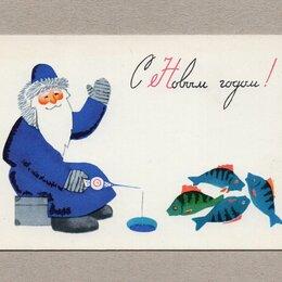 Открытки - Открытка СССР Новый год 1967-1968 Карташов чистая двойная рыбалка зимняя, 0