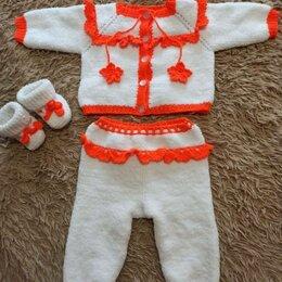 Комплекты - Детский вязаный костюмчик, 0