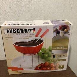 Наборы для фондю - Набор для шоколадного фондю KaiserHoff KH6159, 0
