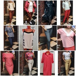 Блузки и кофточки - Женская одежда от 40-42 до 52-54, 0