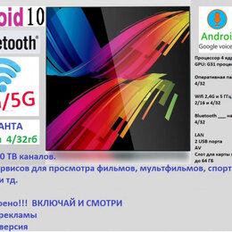 ТВ-приставки и медиаплееры - Смарт приставка ТВ ПРИСТАВКА TV BOX , 0