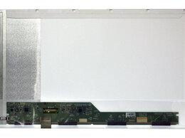 Аксессуары и запчасти для ноутбуков - Матрица для Asus X7BSV, 0