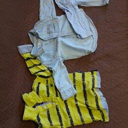 Рубашки - Рубашки на мальчика 86 см, 0