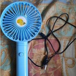 Вентиляторы - Ручной мини вентилятор, 0