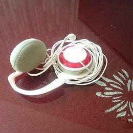 Наушники и Bluetooth-гарнитуры - Наушники накладные с креплением, 0