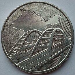 Монеты - 5 рублей 2019 м - Крымский мост (UNC), 0