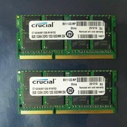 Модули памяти - Ддр3 16GB (2x8GB ) ноутбук 1333 Mhz Crucial DDR3, 0