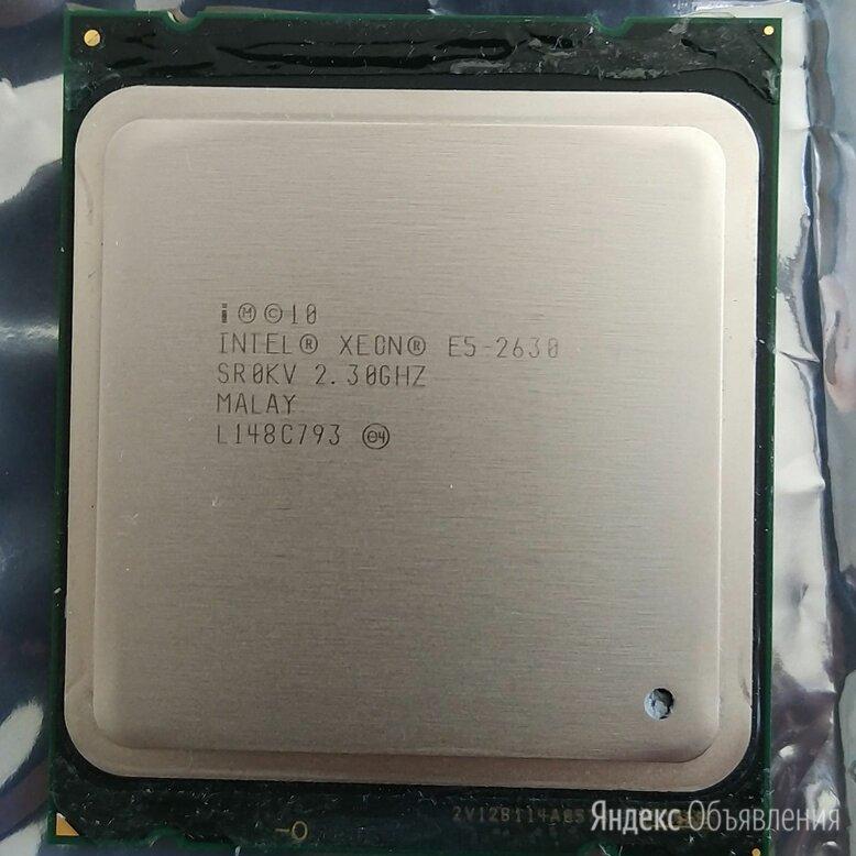 Продам процессоры Intel по цене 1500₽ - Процессоры (CPU), фото 0