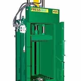 Пресс-станки - Пресс для металлической стружки, алюминиевых и жестяных банок PRESSMAX™ 415, 0