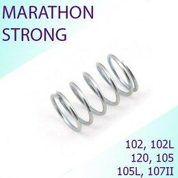 Прочие аксессуары - Пружина подъемного механизма Marathon, Strong, 0