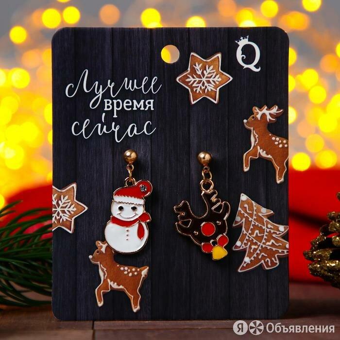 """Серьги """"Новогодние"""" олень и снеговик, цветные в золоте по цене 306₽ - Серьги, фото 0"""