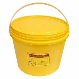 Лабораторное и испытательное оборудование - Емкость-контейнер для сбора органических отходов 3,0 л. (желтый) класс Б, 0