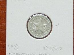 Монеты - КУБА  10 сентавос 1915 г. (серебро)  1, 0