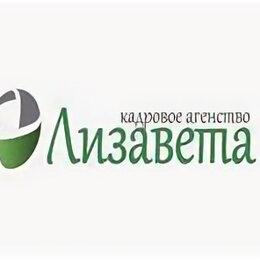Сиделки - Сиделка, метро Славянский бульвар, 0