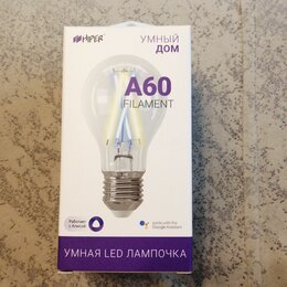 Лампочки - Умная  led лампочка, 0