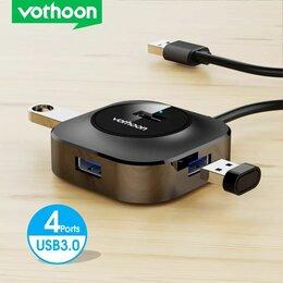 USB-концентраторы - Usb hub 3.0 разветвитель 4 порта удлинитель, 0