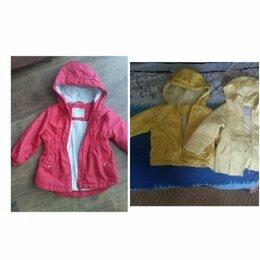 Куртки и пуховики - Куртки, ветровки, плащ, 0