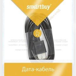Аксессуары и запчасти для оргтехники - Дата-кабель Smartbuy USB - micro USB, цветные, длина 1,2 м, черный (iK-12c bl..., 0