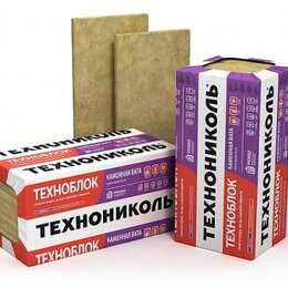 Изоляционные материалы - Техноблок стандарт 50 мм, 0
