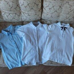 Рубашки и блузы - Блузы школьные 4шт. 134-140р., 0