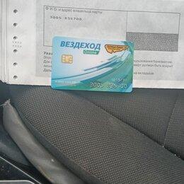 Топливные материалы - ДТ дизельное Топливо любой марки на любой из России в любое время дня и ночи, 0