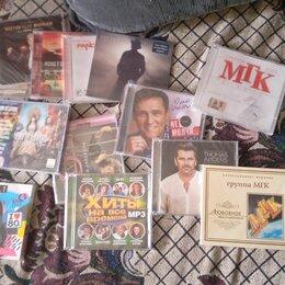 Музыкальные CD и аудиокассеты - Музыкальные диски, 0