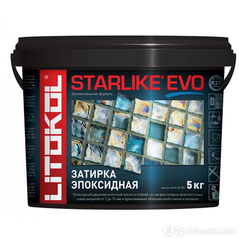 Эпоксидный состав для укладки и затирки мозаики LITOKOL STARLIKE EVO S.580 RO... по цене 4975₽ - Изоляционные материалы, фото 0