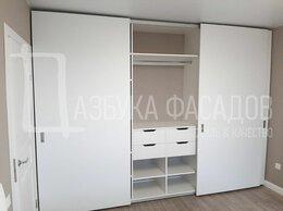 Шкафы, стенки, гарнитуры - Купить фасад  для шкафа, 0