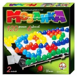Мозаика - Мозаика круглая, 120 элементов по 20мм, 6 цветов, 2 платы, 0