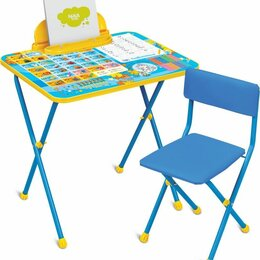 Столы и столики - Комплект детской мебели Первоклашка, 0