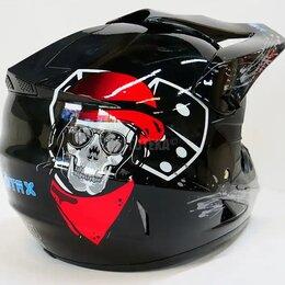 Спортивная защита - Шлем Motax (Мотакс) детский кроссовый глянцево-черный-красный (G1), 0