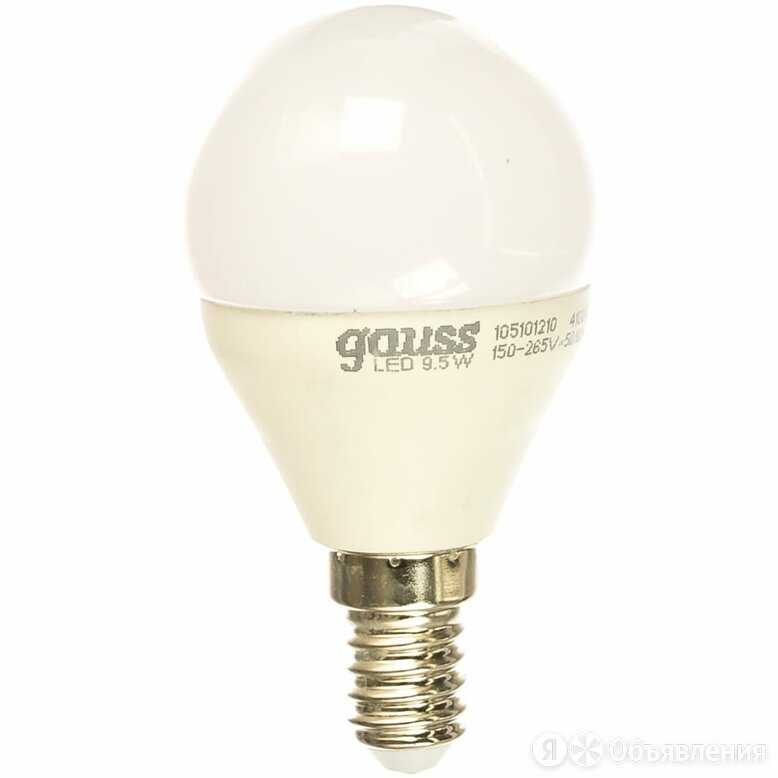 Лампа Gauss LED Шар по цене 211₽ - Прочее оборудование, фото 0