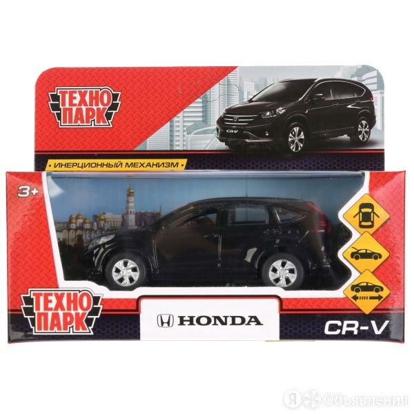 Инерционная металлическая модель - HONDA CR-V 12 см, открываются двери, черны... по цене 340₽ - Машинки и техника, фото 0