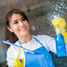 Уборщицы - Уборщица с ежедневной выплатой, 0