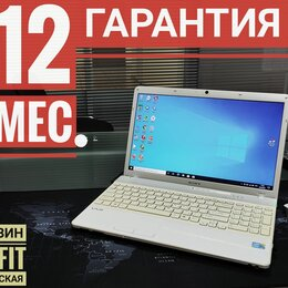 Ноутбуки - Ноутбук Sony Vaio i3/8gb/SSD Гарантия1г, 0